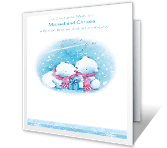 Wishes for Brother and Sister-in-Law Christmas Printable Cards