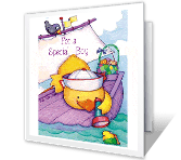 For a Great Boy Easter Printable Cards