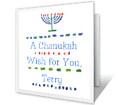 Menorah w/Graphic Hanukkah Printable Cards