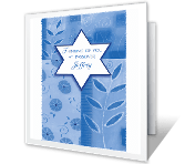 Peace and Happiness Passover Printable Cards