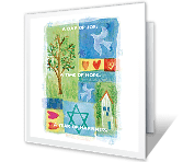 Wishing You Peace Rosh Hashanah Printable Cards