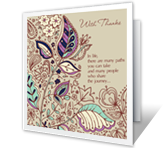 Special Thanks Thank You Printable Cards