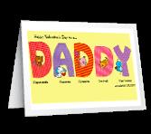 To My Wonderful Daddy! Valentine's Day Printable Cards