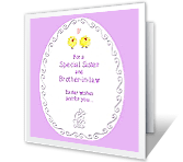 To Sister and Brother-in-law greeting card