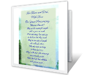 What Are Parents? greeting card