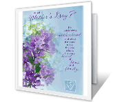 What is Mother's Day? greeting card