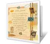 Wishing the Best for You greeting card
