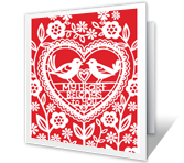 My Heart Is Yours Anniversary Printable Cards