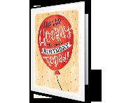 Hip Hip Hooray Birthday Printable Cards