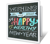 To a Great Year! New Year's Day Printable Cards