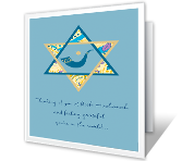 Thinking of You Rosh Hashanah Printable Cards