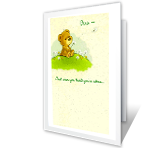 You're Not Alone greeting card