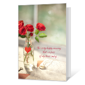 From My Heart greeting card