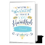 Hanukkah Warmth Hanukkah Cards