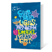 photograph about Printable Hanukkah Card named Printable Hanukkah Playing cards Blue Mountain