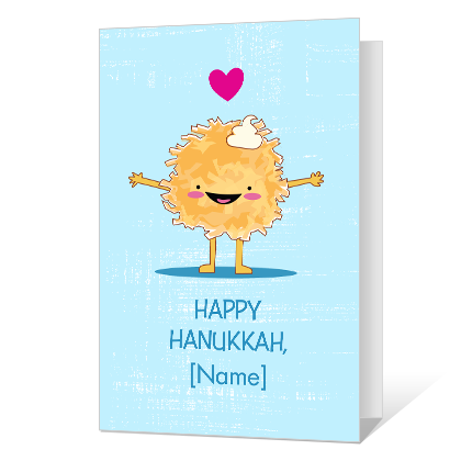 Love You Latkes Hanukkah Cards
