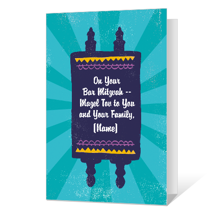 Bar Mitzvah Wishes Bat & Bar Mitzvah Cards
