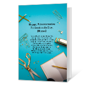 For All You Do Administrative Professional's Day Cards