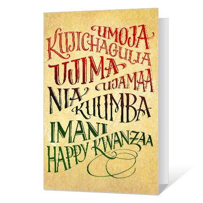 Lighting the Way Kwanzaa Cards