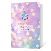 New Year Wishes Rosh Hashanah Cards