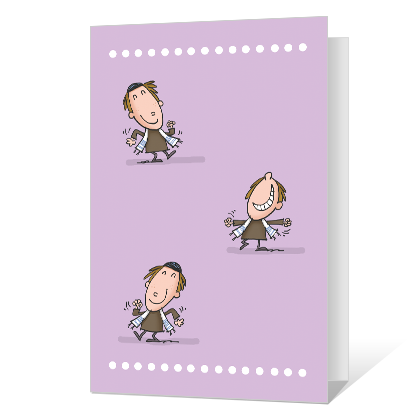 Victory Dance Printable Bat & Bar Mitzvah Cards