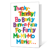Thanky-Thanky Printable Thank You Cards