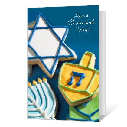Chanukah Wish Printable Hanukkah Cards