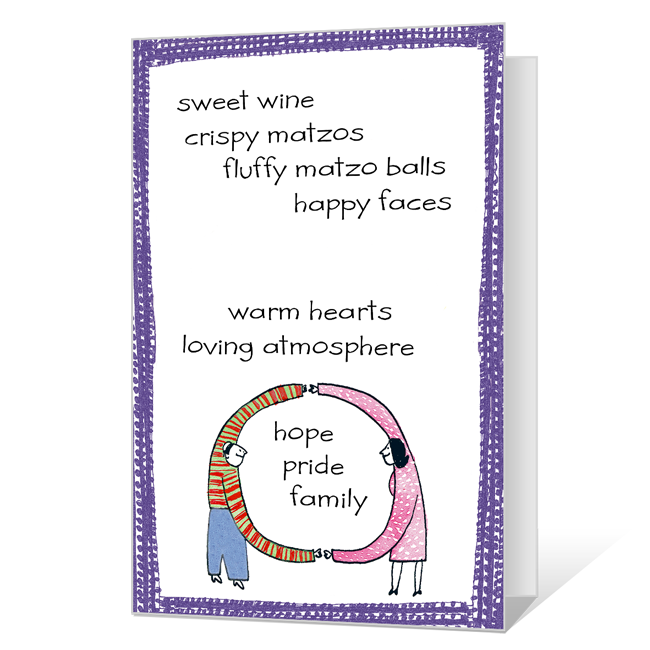 Warm Passover Wishes Printable Passover Cards