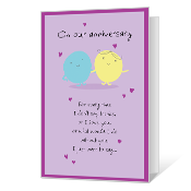 Thanks, My Love Printable Anniversary Cards