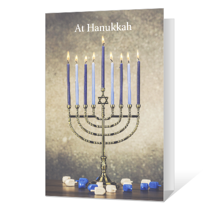 At Hanukkah Printable Hanukkah Cards