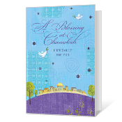 A Blessing for You Printable Hanukkah Cards