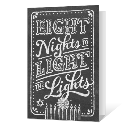 Eight Nights Printable Hanukkah Cards