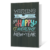 new a happy healthy new year printable new years day cards