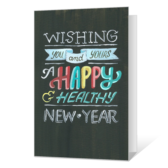 A Happy, Healthy New Year Printable New Year's Day Cards