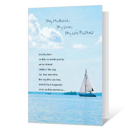 My Husband, My Love Printable Father's Day Cards