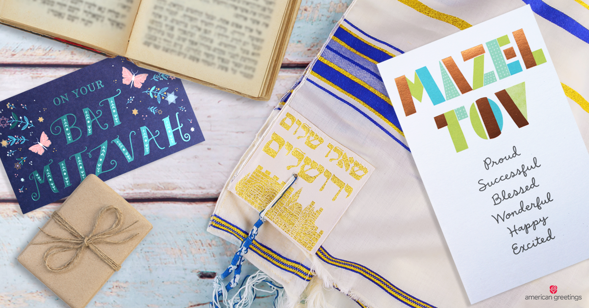 Bar Mitzvah & Mazel Tov Greeting Cards