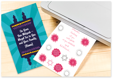 printable bar and bat mitzvah cards