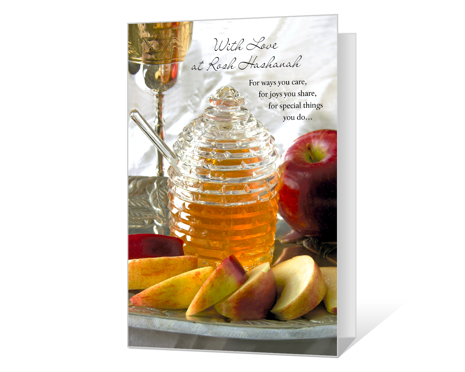 Excellent Rosh Hashanah Greeting Cards Printable Lb62